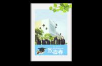 致青春毕业纪念册-8x12印刷单面水晶照片书21p