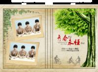青春岁月,永恒瞬间(青春 毕业 聚会 旅行 )-硬壳精装照片书20p