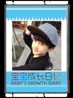 宝贝  儿童  萌娃 通用  照片可替换-A4杂志册(42P)