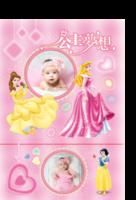 公主梦想-亲子 动漫 甜美 萌 青春 人物 潮流-印刷胶装杂志册26p(如影随形系列)