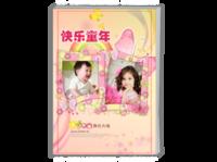 快乐童年(封面照片可换)-A4时尚杂志册(24p)