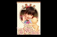 小熊宝贝(封面照片可替换)-8x12印刷单面水晶照片书21p