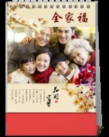 【我爱我家系列-全家福】封面照片可替换-(微商)10寸单面竖款台历