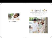 简单爱-样片可替换 爱情 情侣 婚纱纪念相册-图文可改-8x12对裱特种纸20p