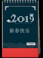 中国风#-8寸竖款单面台历