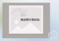 小清新LOMO风梦幻复古款-彩边拍立得横款(36张P)