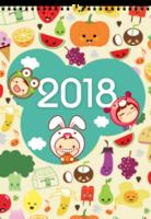 可爱卡通-萌萌的小动物们-A3双月挂历