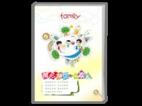 开心快乐一家人-A4时尚杂志册(24p)