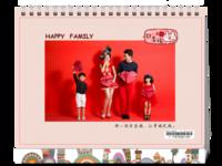 幸福的一家人-8寸单面印刷台历