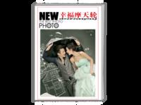 幸福摩天轮 爱情 照片可换-A4时尚杂志册(24p)
