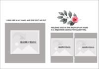 复古花朵#-我们的纪念册22p
