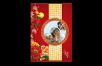 吉祥如意全家福-8x12印刷单面水晶照片书20p