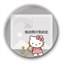 hello kitty-4.4个性徽章