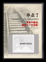 毕业纪念册(留言版)-A4杂志册(32P)