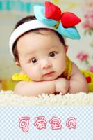 可爱宝贝-8x12双面水晶银盐照片书30p