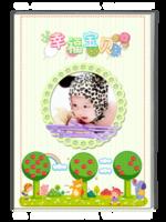幸福宝贝-A4杂志册(32P)