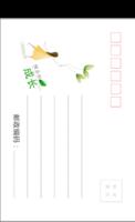 MX72卡通 可爱儿童成长 亲子宝贝纪念-全景明信片(竖款)套装