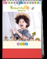 beautiful world 美丽世界 jso插画童年记忆-10寸竖款单面