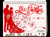 我们结婚啦-新郎新娘字体可编辑-精美简洁内页-8寸双面印刷台历