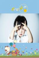 幸福时光 孩子成长的美好时光 幼儿园 周岁生日 图文可替换-银盐相纸双面水晶
