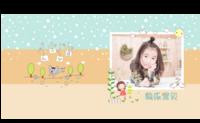 可爱萌-快乐宝贝(封面照片可替换)-8x8对裱特种纸22p