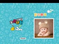 童年趣事-萌娃-宝贝-照片可替换-硬壳精装照片书30p