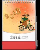 2018卡通照片台历-10寸竖款单面