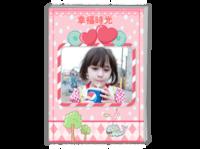 宝贝的幸福时光-A4时尚杂志册(24p)