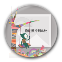 beautiful world 美丽世界 童年记忆-4.4个性徽章
