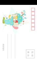 儿童可爱潮流插画系列彩色童年的美好记忆-全景明信片(竖款)套装