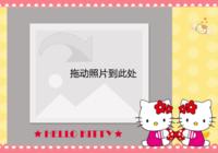 Hello Kitty(小清新)-彩边拍立得横款(6张P)