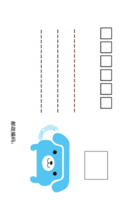 简洁版-全景明信片(竖款)套装