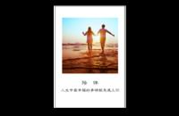 复古风精美装饰背景-陪伴的爱 浪漫爱情故事-我们的爱