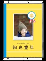 阳光童年-A4杂志册(40P)
