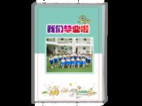 我们毕业啦!-幼儿园毕业纪念-A4时尚杂志册(26p)