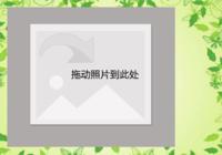 七夕礼物の爱的春天-彩边拍立得横款(18张P)