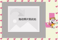 卡通字母J-彩边拍立得横款(6张P)