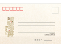 新年快乐-全景明信片(横款)套装