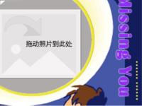 you潮-8寸木版画横款