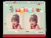快乐日记 亲子 儿童 最新台历-10寸单面印刷台历
