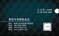 名片 蓝色花纹创意大气简约时尚简洁高档商务企业个性-高档双面定制横款名片