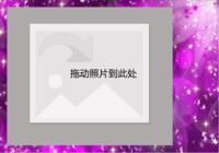 花蝴蝶之恋-彩边拍立得横款(18张P)