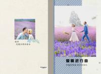 爱情进行曲-A3硬壳蝴蝶装照片书24P