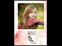 【遇见最好的自己】个人写真、青春校园-图片可替换-(微商)杂志册40p(亮膜)