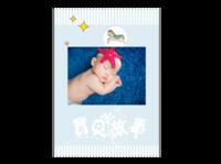 可爱宝宝照片-A4杂志册(24p) 亮膜