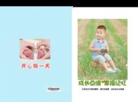 成长点滴(照片可换 萌娃 儿童)-硬壳精装照片书30p