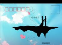 我们的爱-爱情婚庆系列-全景明信片(横款)套装