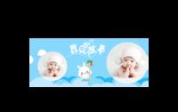 宝贝故事-陶瓷内彩马克杯