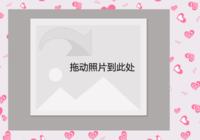 浪漫集锦-彩边拍立得横款(36张P)