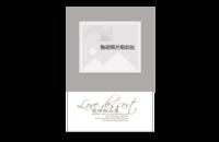 爱情甜品屋-8x12印刷单面水晶照片书21p